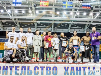 Street Workout World Cup stage in Khanty-Mansiysk, Russia